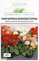 Семена маргаритки Помпон смесь, 0.05г, Hem, Голландия, Професійне насіння