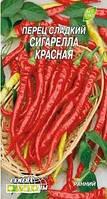 Семена перца сладкого Сигарелла красная, 0.3г, Семена Украины