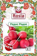 Семена редиса Родос, 2г, Chrestensen, Германия, Семена TM ROSLA (Росла)