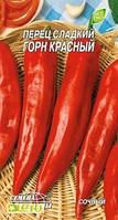 Семена перца сладкого Горн красный, 0.3г, Семена Украины