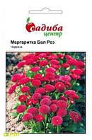 Семена маргаритки Бал Роз, красная, 0,1г, Hem, Голландия, Садиба Центр