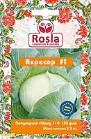 Семена капусты Агрессор F1, 20шт, Syngenta, Голландия, Семена TM ROSLA (Росла)