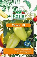 Семена перца Темп F1, 10шт, Semco Junior, Черногория, Семена TM RosLa (Росла)