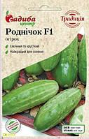 Семена огурца Родничёк F1, 0.5г, Украина, семена Садиба Центр Традиція