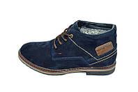 Ботинки зимние на меху Multi Shoes JS2 Blue