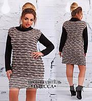 Комплект 096 двойка платье+жилет с люриксом R-13559 капучино