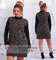 Комплект 096 двойка платье+жилет с люриксом R-13561 черный