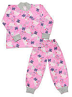 Утепленная детская пижама (кофта и брюки) (Розовый, Париж)