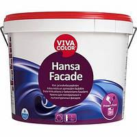 Краска Vivacolor Hansa Facade LA 2.7 л N50121576
