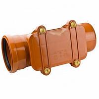 Ревизия канализационная ПВХ Ostendorf 160 мм внешняя N90128025