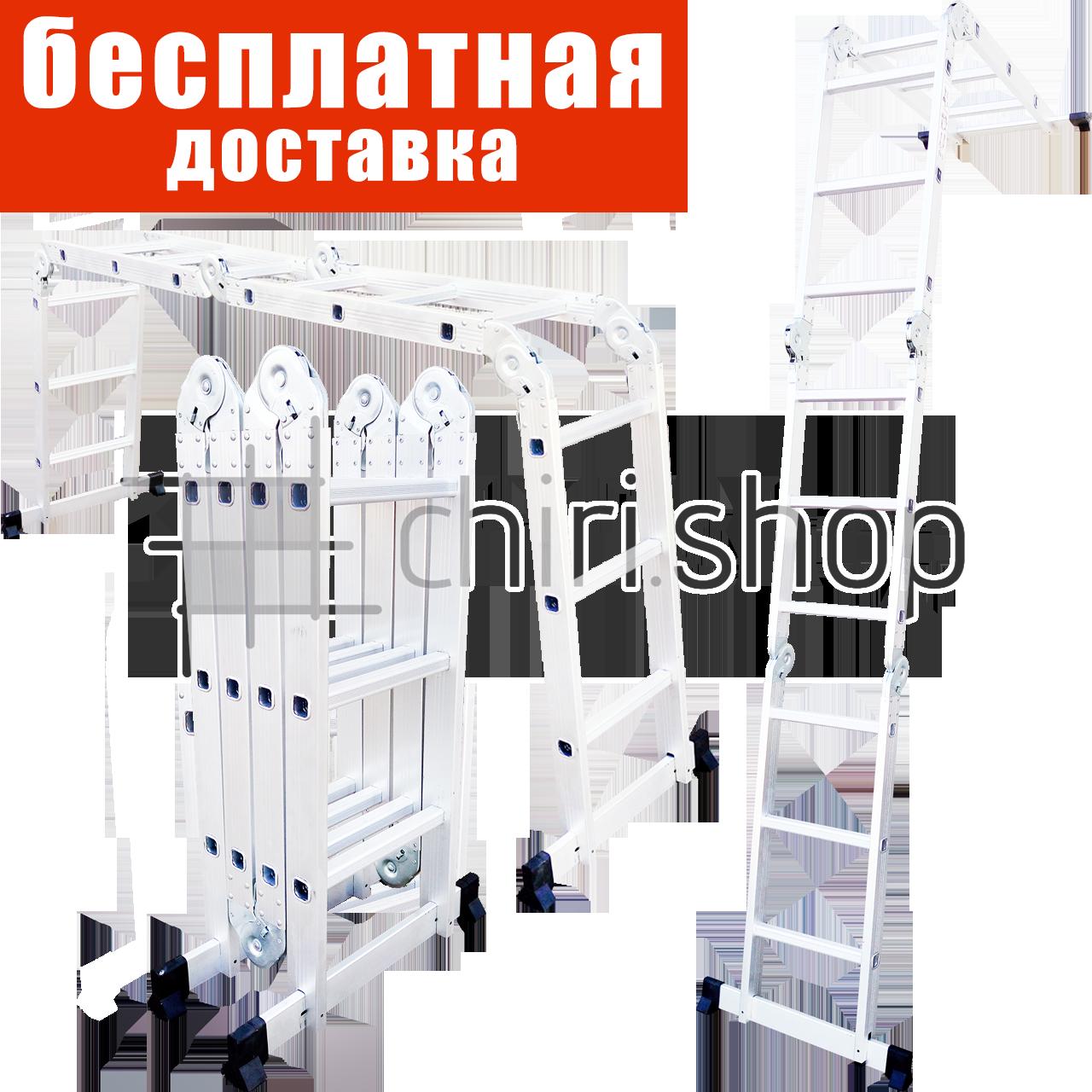Алюминиевая лестница трансформер 4 секции по 3 ступени Moller MR 70101
