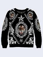 Женский свитшот Тигры и звёзды