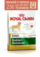 Корм Royal Canin Golden Retriever Adult, для Голден ретриверов, 12 кг + ПОДАРОК 230 грн на мобильный