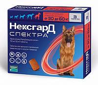 Merial NexGard Spectra (XL) - таблетки от блох, клещей и гельминтов для собак от 30 до 60 кг