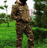 Костюм спорт пиксель Украинской армии ВСУ ММ-14