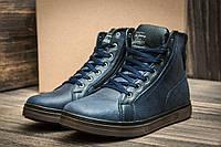 Ботинки мужские зимние Trike, 773819-1