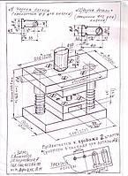 Штамп для изготовления наконечника кабеля