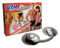 Массажер миостимулятор для тела Gym Form Duo Жим Форм Дуо купить в Украине
