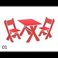 Столик со стульчиками Bambi М 2101, фото 1