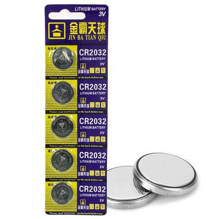 ➜Батарейка-таблетка CR 2032 Lithium для компьютера пульта , фото 2