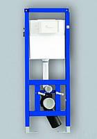 Инсталяционная система для консольного унитаза на раме (Узкая 45 см) 90.705.00.T000