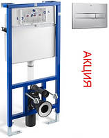 Инсталляционная система Roca Pro для унитаза с кнопкой и креплениями