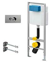 Комплект инсталяции для унитаза Viega Standart 713386 3в1