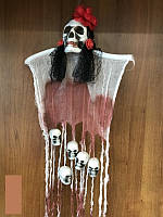 Декорации к хэллоуин Halloween скелет черепа