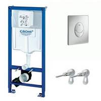Инсталляция для унитаза Grohe Rapid SL 3 в 1 38721001