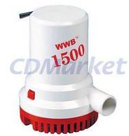 Weekender Помпа трюмная 1500GPH 12V WW-06207