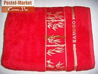 Красное бамбуковое полотенце Bonita ARYA (90х150)