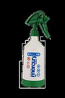 Опрыскиватели Mercury Super Pro+ 360 1000 мл, зеленый