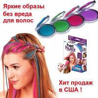 Мгновенная временная краска цветная пудра (мелки) для волос Hot Huez (Хот Хуез) купить в Украине