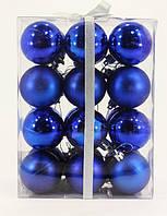 Набор елочных шаров в коробке 5 см синий