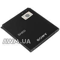 Аккумулятор для Sony Xperia S (BA800) AAAA