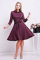Осеннее фиолетовое платье с воротником