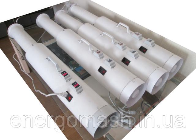 Новинка: озонатор промышленный 20 грамм -6350 грн.