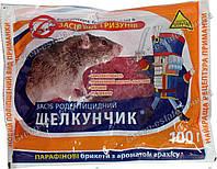 Средство от грызунов Щелкунчик парафиновые брикеты 100 г