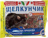 Средство от грызунов Щелкунчик зерно микс 500 г