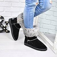 Угги женские Кролик черные с серым 3794, зимняя обувь