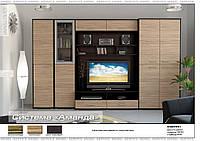 Модульная система Аманда (Мебель Сервис) в Одессе