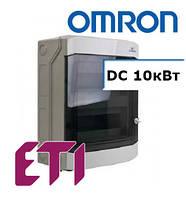 Комплект защиты для сетевых инверторов Omron на 2 MPPT ETI 10 кВт DC