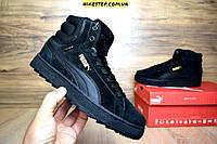 Зимние женские ботинки+кроссовки Puma замшевые черные