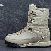 Женские зимние ботинки бежевые 3532