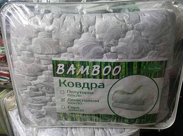 Зимнее бамбуковое одеяло евро размер
