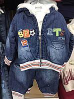 Костюм джинсовый, зимний, куртка и штаны