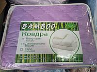Теплое зимнее полуторное бамбуковое одеяло, фото 1