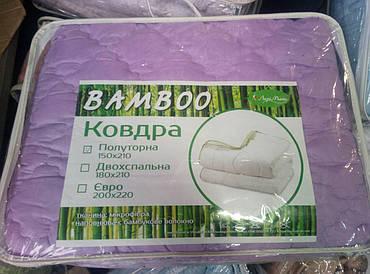 Теплое зимнее полуторное бамбуковое одеяло