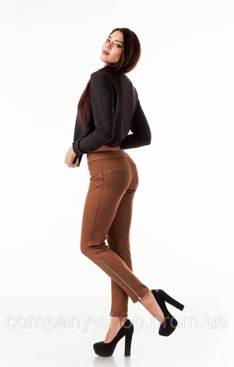 Леггинсы-брюки замшевые с молниями по бокам. Модель L082_коричневый.