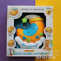 Музыкальный ночник Луна для малышей в коробке 20*23*7 см